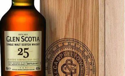 """Glen Scotia whisky de malta de 25 años: """"mejor whisky del mundo"""""""