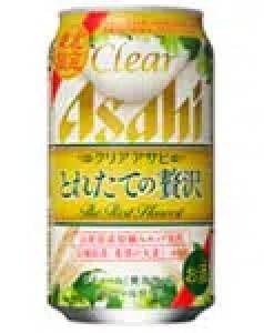 """Asahi Group, """"Sumitagawa Brewing"""""""