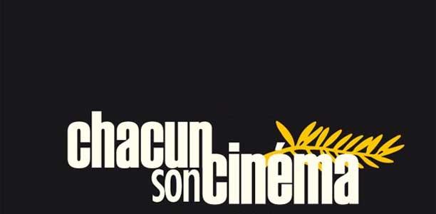 chacun_son_cinema_haut