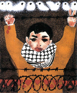 palestineprisonnier
