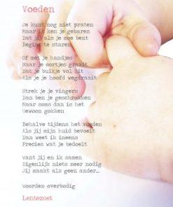 Voeden, borstvoeding Lentezoet -liefsvanlauren.nl