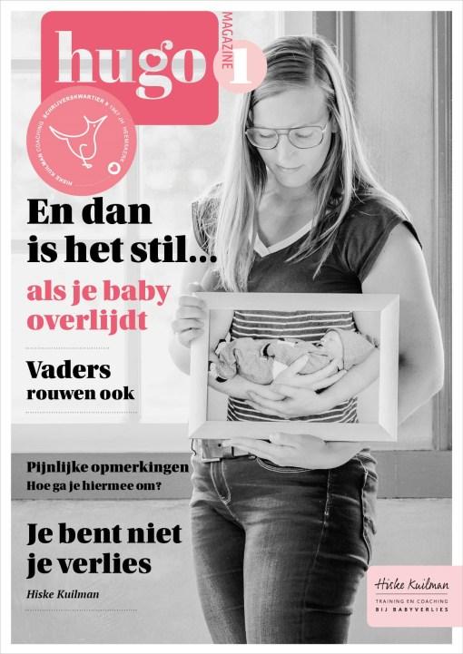 Hugo magazine nummer 1, Hiske Kuilman, tijdschrift rouw, rouwen om kinderen, liefsvanlauren.nl