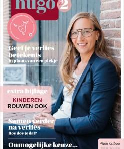 Hugo magazine nummer 2, Hiske Kuilman, tijdschrift rouw, rouwen om kinderen, liefsvanlauren.nl