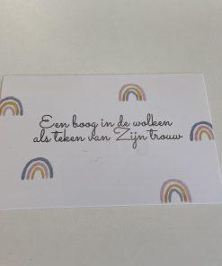 mini kaartje een boog in de wolken, Sela, Een boog in de wolken als teken van Zijn trouw, carmens tekentafel, liefsvanlauren.nl