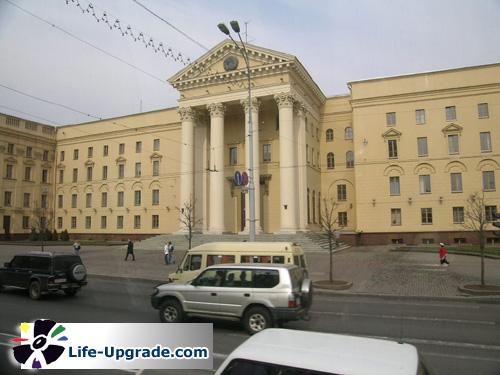 Belarus - Minsk - KGB