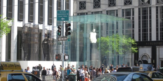 nyc-5th-ave-apple