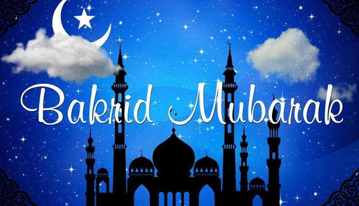 Image result for bakrid 2019