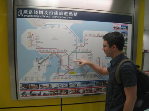 Map of MTR Hong Kong