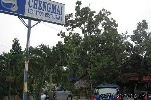 Cheng Mai Thai Restaurant