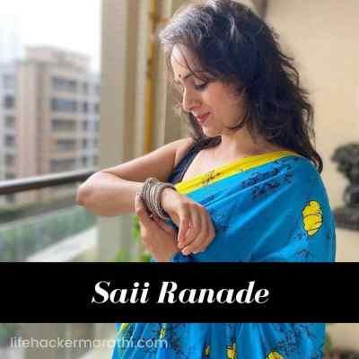 Saii Ranade