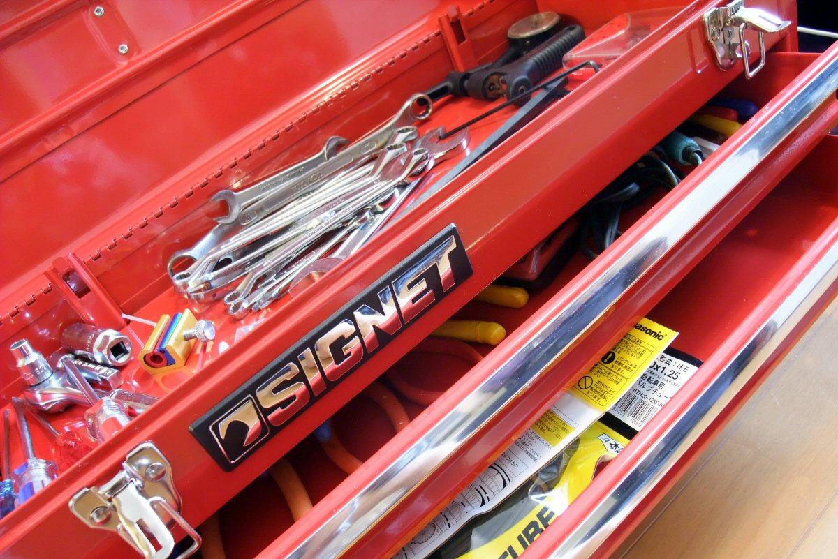 A Basic Toolbox