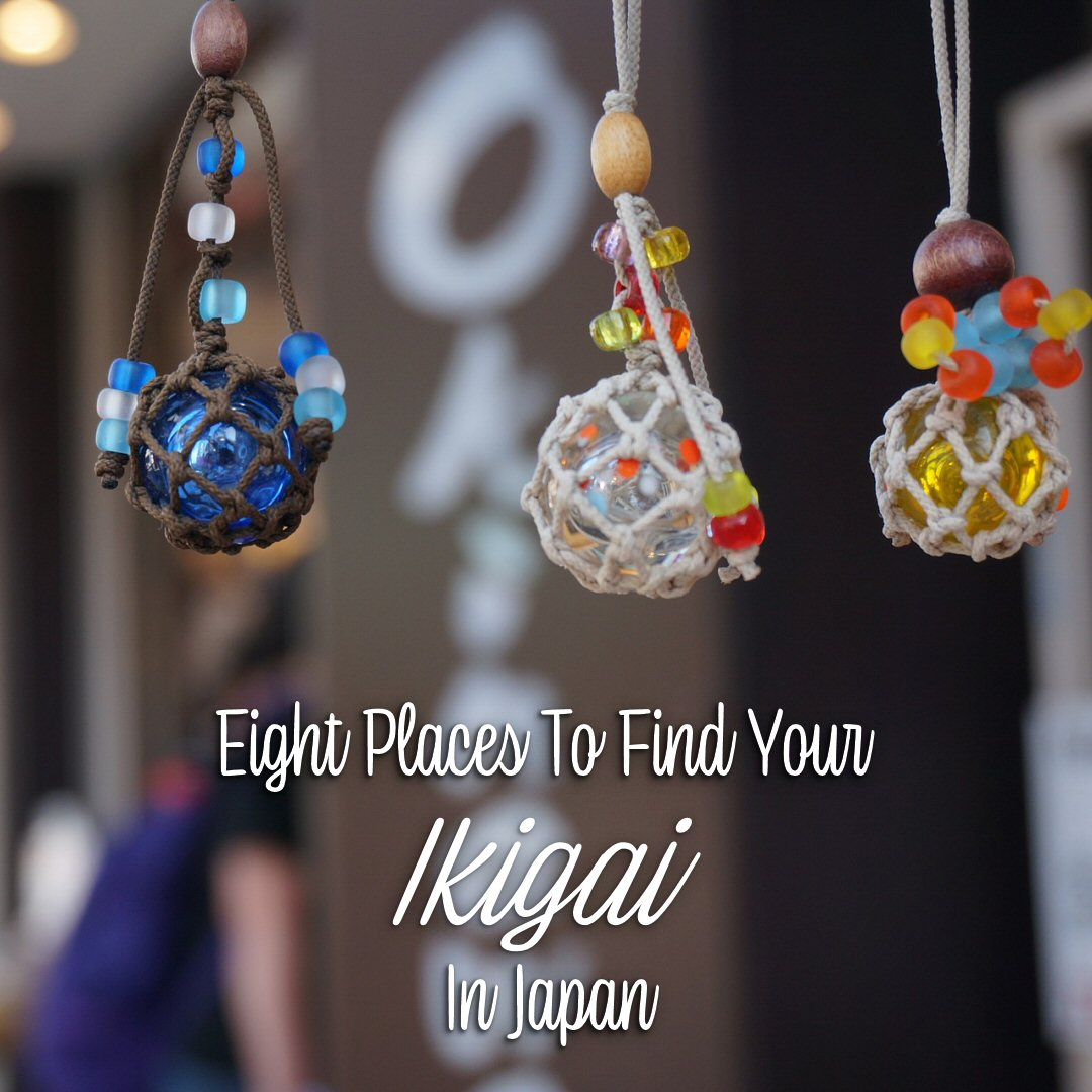 life in a house 8 places to find your ikigai in japan