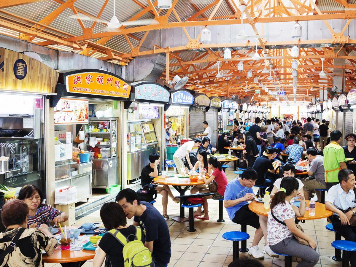 Singapore Hawker Centers