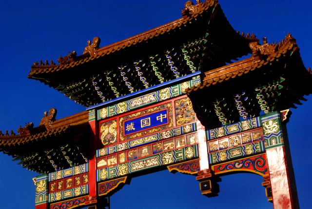 chinese-new-year-2008-1
