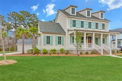 home for sale 1836 Carolina Park Blvd Mount Pleasant