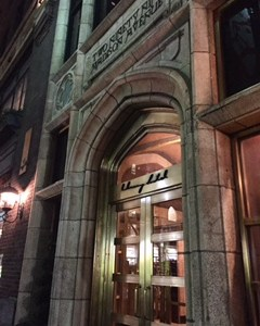 Library Hotel, perfect location in NYC