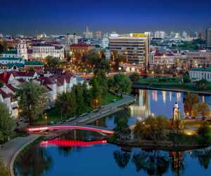 Достопримечательности города Минска с описанием и фото