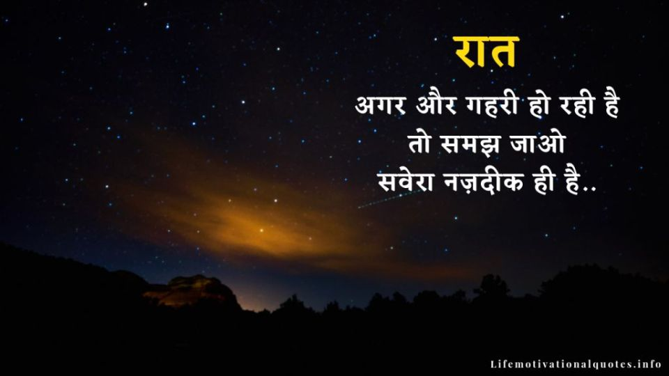 motivational-quotes-in-hindi-on-success-21