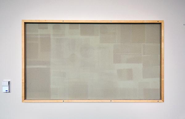Bulletin Board - Empty