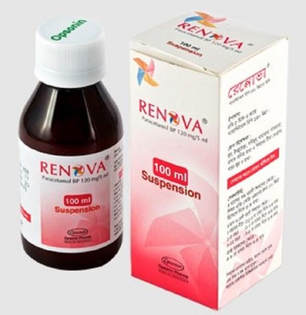 Renova Oral Suspension 100 ml (Opsonin Pharma Ltd)