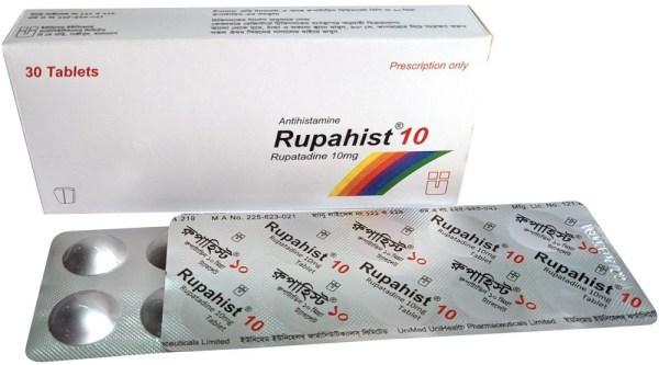 Rupahist 10 mg Tablet(Unimed Unihealth MFG. Ltd)