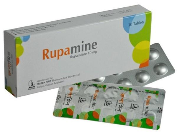Rupamine 10 mg Tablet(Ibn-Sina Pharmaceuticals Ltd)