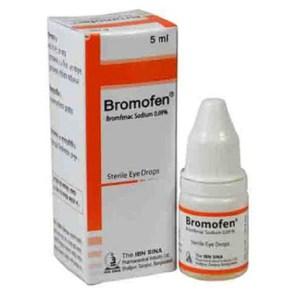 Bromofen-Ibn-Sina Pharmaceuticals Ltd