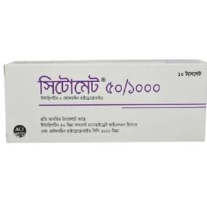 Sitomet- 50 mg+1000 mg Tablet( ACI )