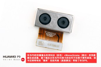 Huawei-P9-teardown_11