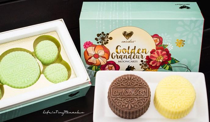 {Giveaway} Emicakes Mooncakes Golden Grandeur Collection 2015