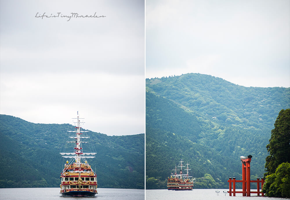 Lake Ashi Collage 2
