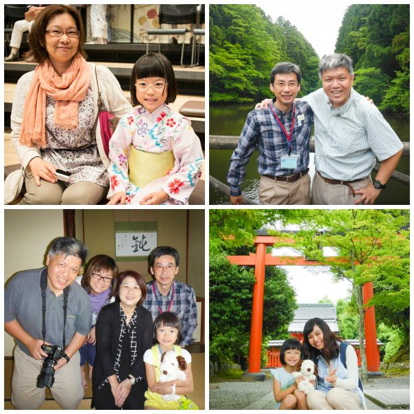 Japan Goodwill Guides Collage
