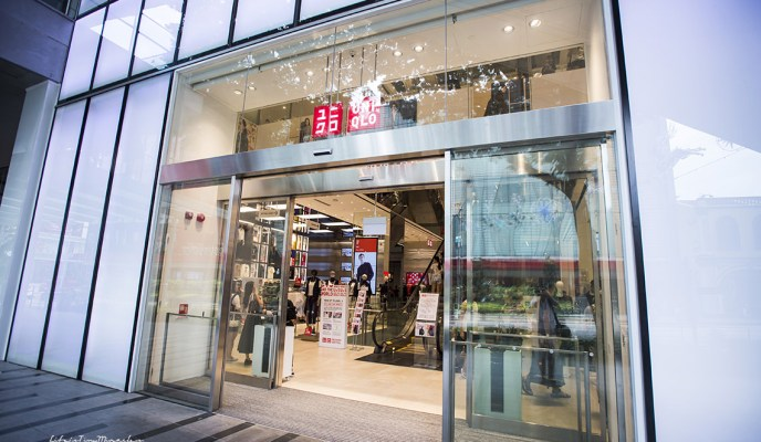 Uniqlo Global Flagship Store – The Perfect Store for Families on the Go!