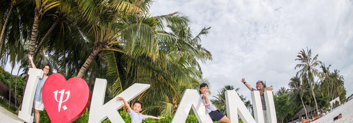Club Med Kani, Maldives – A Review