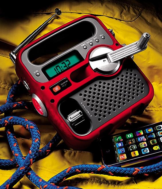 Etón FR360R Solarlink Radio