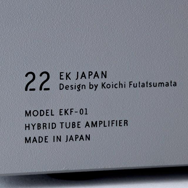 EK JAPAN 22 Hybrid Tube Amplifier_7