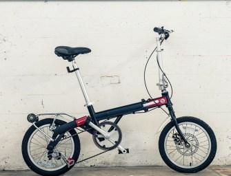 Broadway Folding Bike by Brooklyness