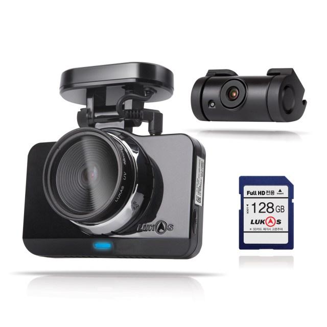 LUKAS Dash Camera LK-9700Duo