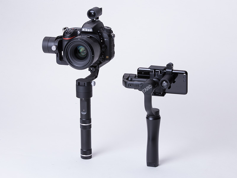 Taro Auto-tracking + Stabilizer 2.0 5