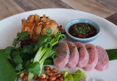 ชวนชิมอาหารไทยท้องถิ่นจาก 4 ภูมิภาค ณ ห้องอาหาร อัพ แอนด์ อะบัฟ