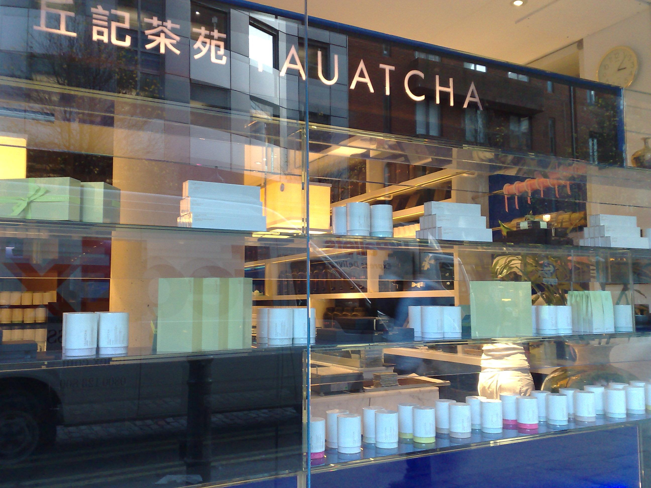Yauatcha front