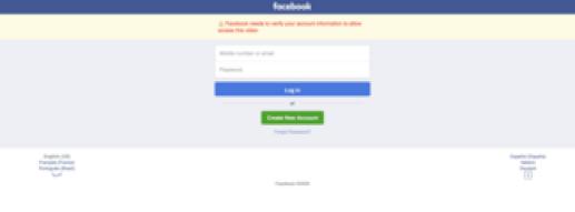 Facebook: Απάτη μέσω inbox στην Ελλάδα - Το κόλπο για να κλέβουν κωδικούς πρόσβασης