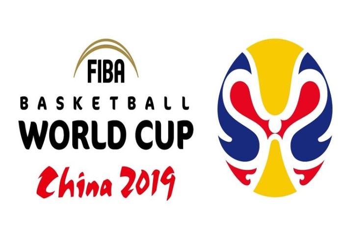 Equipo de baloncesto dominicano por cupo mundialista