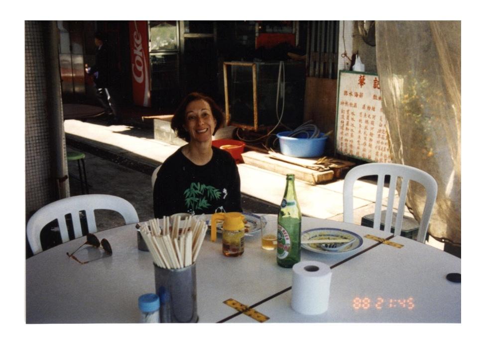 Diane Chapin at Mui Wo, Landeau Island, Hong Kong