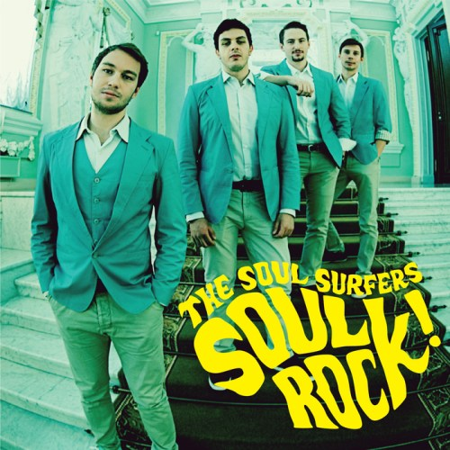 The Soul Surfers - Soul Rock! 2015. רוק נשמה בלאט