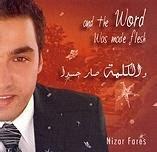 Photo of ترنيمة في البدء كان الكلمة – نزار فارس