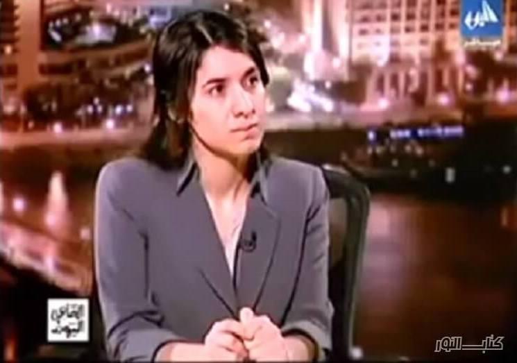 لن تصدقوا ما شهدت به الأيزيدية ناديا مراد الهاربة من قبضة داعش