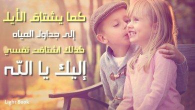 Photo of صلاة محبة وتوبة – يارب اقبل توبتي كما قبلت توبة المرأة الخاطئة