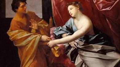 قصيدة يوسف الصديق وامرأة فوطيفار هوذا الثوب خذيه إن قلبي ليس فيه لقداسة البابا شنوده الثالث
