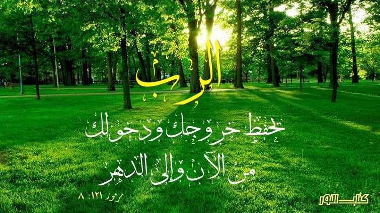 Photo of آيات عن الدعوات والمطالبات ( 2 ) Claims عربي إنجليزي